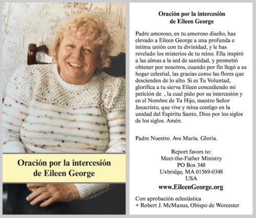 Prayer card in Spanish